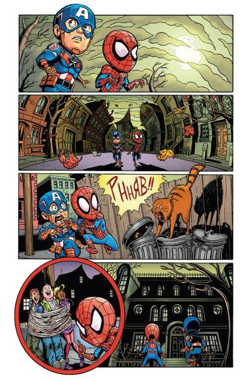 Супергеройські пригоди